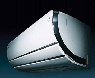 Daikin US7 Split System Airconditioner