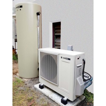 Sanden Eco Plus 315 Litre