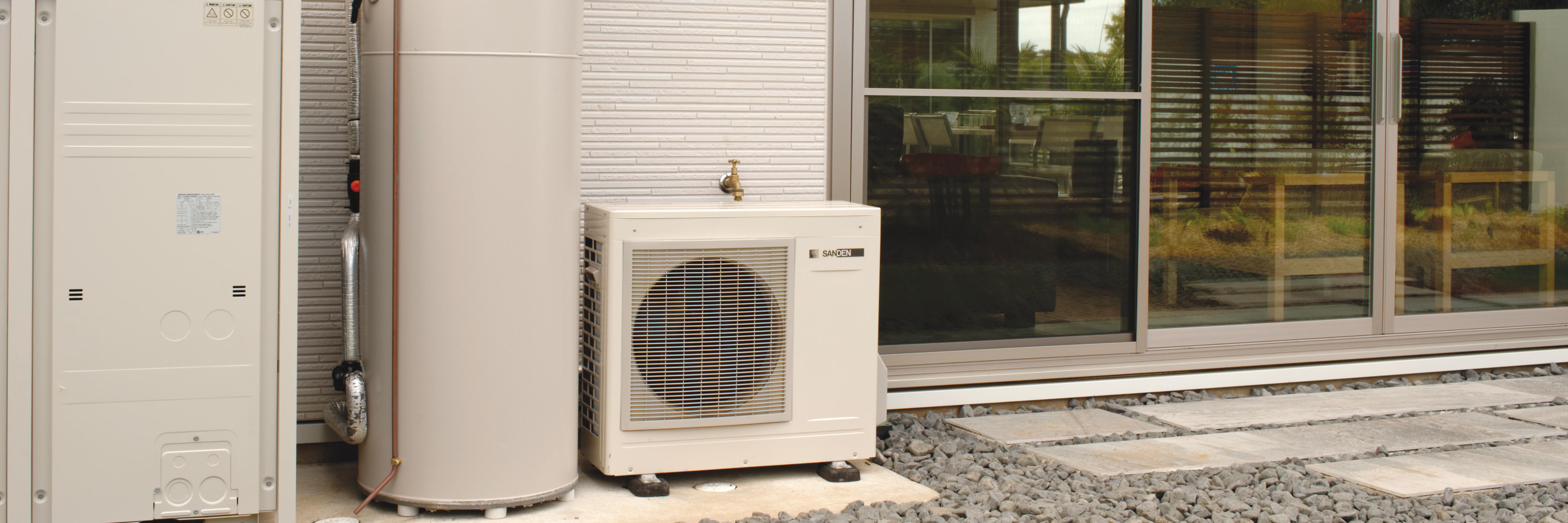 sanden eco heat pump